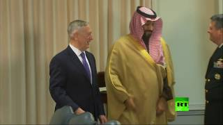 لقاء ولي ولي العهد السعودي محمد بن سلمان مع وزير الدفاع الأمريكي جيمس ماتيس