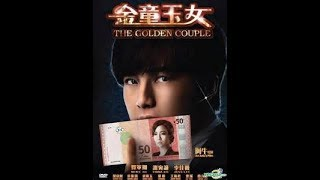 Movie Terbaru Mike He_The Golden Couple - Stafaband