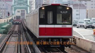 「相棒-劇場版IV-」× OSAKA PiTaPa 御堂筋線車内放送