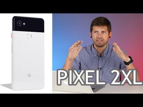 Google Pixel 2/2XL. WTF?