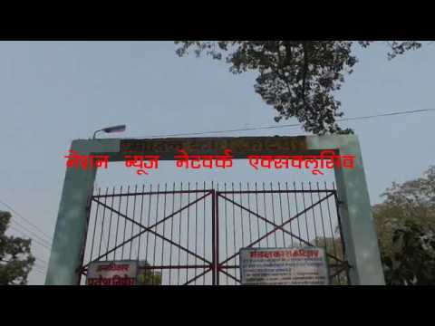 Nation News Network  | Katihar Sadar Hospital
