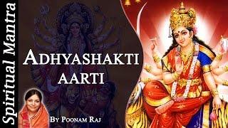 Om Jayo Jayo Ma Jagdambe Aarti - Jai Adhyashakti - Ambe Maa Ni Aarti ( Full Songs )