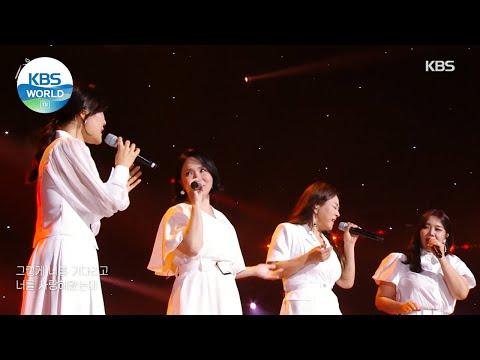 Bigmama(빅마마) - Break Away (Sketchbook) | KBS WORLD TV 210625