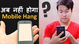 Solve Mobile Hang problem [100% Working Tips] ? Smart Phone Hang Problem thik kaise kare