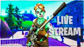 🔴Fortnite Clan Tryouts (Ultra)🔴 🔥Fortnite Battle Royale🔥 (GIVEAWAY)