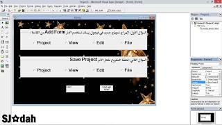 Creating Multiple Choice Test Using Visual Basic 6.0