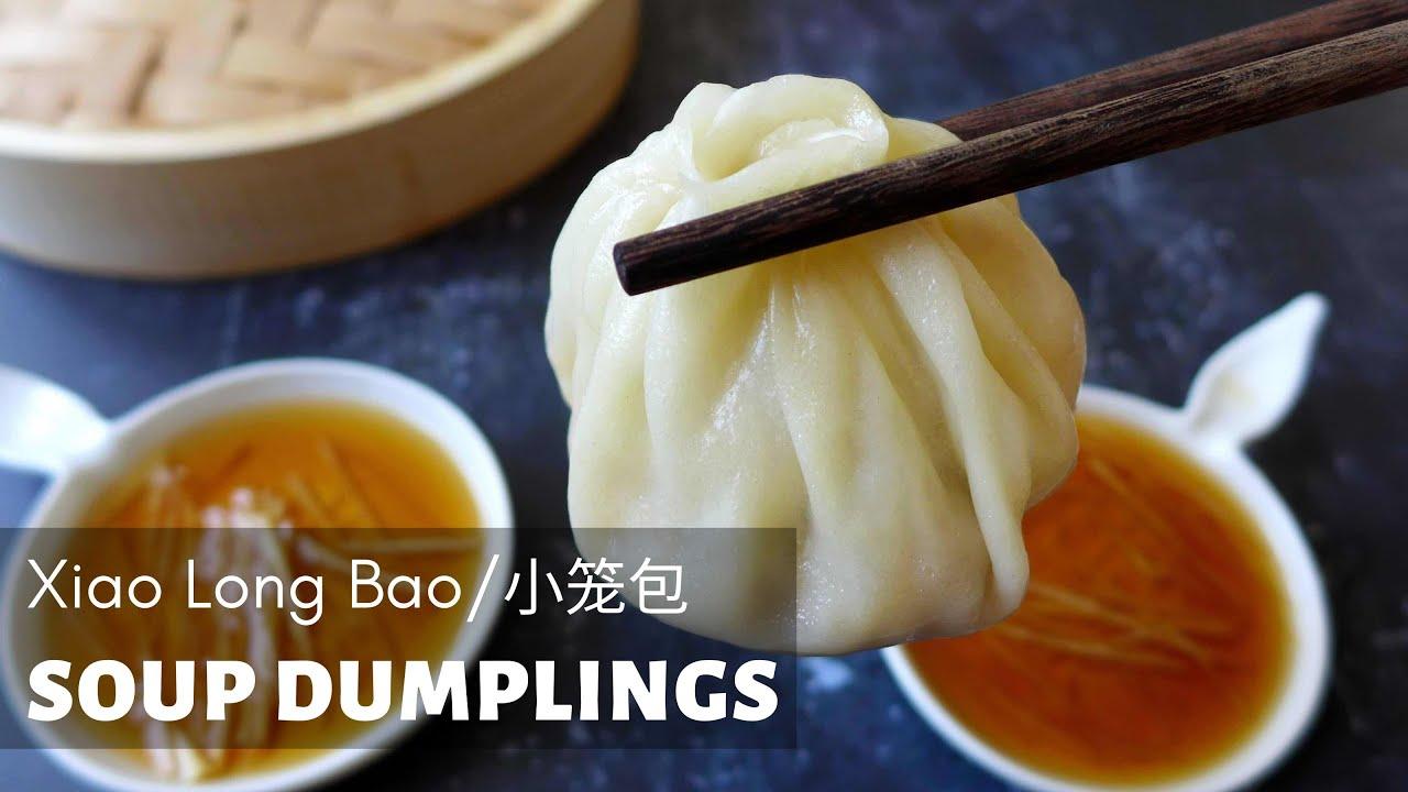 How to make Xiao Long Bao   Soup Dumplings   小笼包