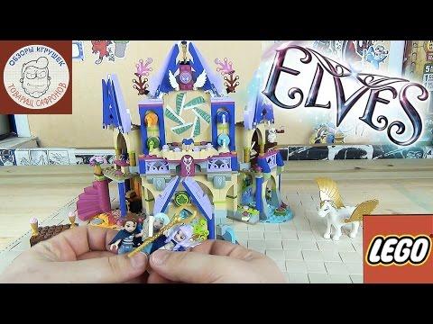 Семь пядей - интернет-магазин развивающих игрушек