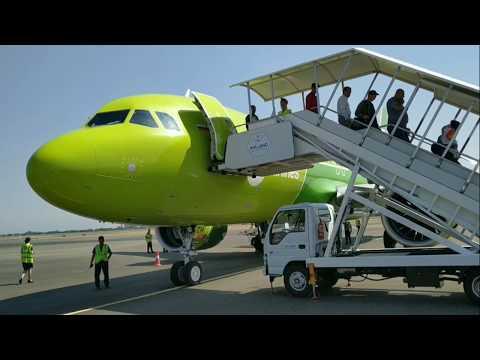 Рейс S7 5555, Новосибирск - Худжанд, Таджикистан