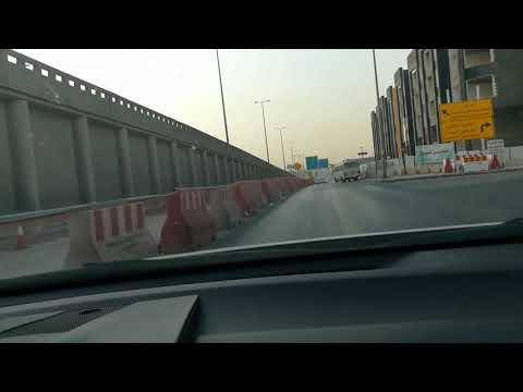 Exit 5 Riyadh Saudi Arabia