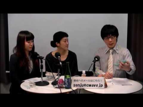 宮城だっちゃTV 2016年11月14日放送分