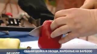 Приготовление мяса и овощей