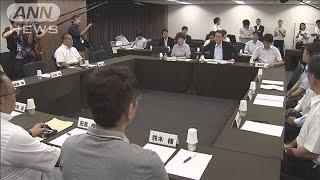 コンビニ店主「人手不足が深刻」 経産省が初調査(19/08/21)