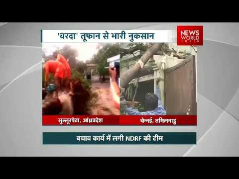 Cyclone Vardah: 10 Dead In Tamil Nadu, 2 Dead In AP