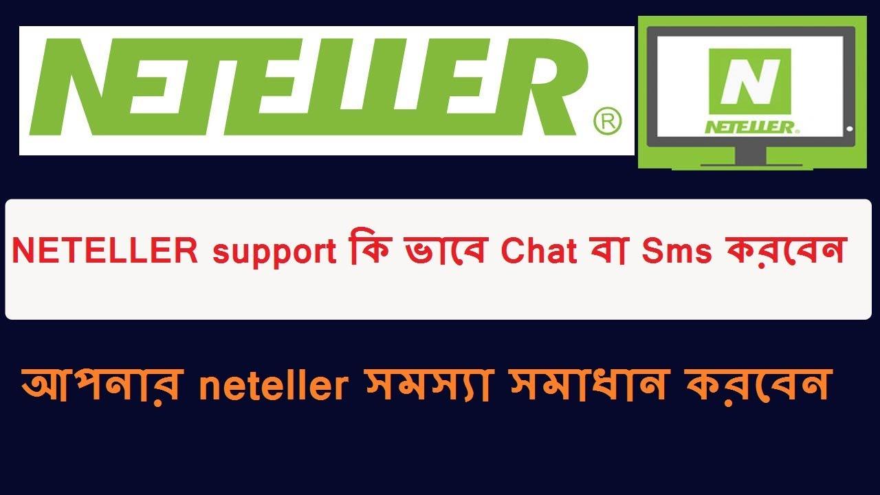 Neteller Support