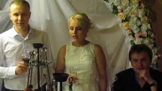 слова благодарности невесты