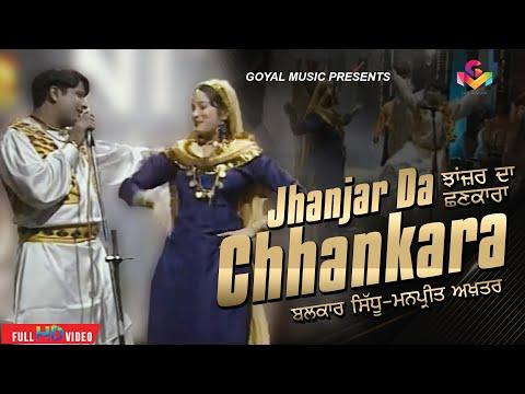 Balkar Sidhu - Jhanjar Da Chhankara - Goyal Music