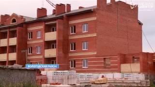 Публичные слушания по вопросу защиты обманутых дольщиков в Вологодской области