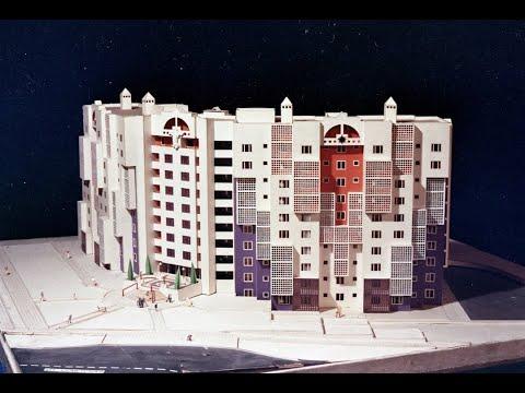 Необычный многоквартирный дом в Бишкеке