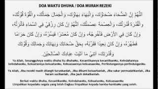 Menarik REZEKI dan MENOLAK kepapaan - Doa Dhuha