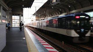 京阪3000系 プレミアムカー連結前ノーマル編成 発着通過集