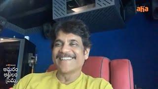 Amaram Akhilam Prema Trailer Launch By Nagarjuna | World Premiere | Spe 18