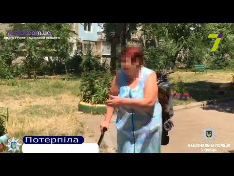 Новости 7 канал Одесса: Одессит ударил пенсионерку, та упала и сломала руку