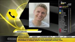 Футбол NEWS от 25.09.2018 (10:00)   Модрич - игрок года ФИФА