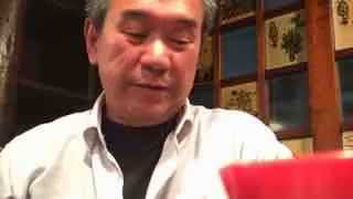 2015/4/19 http://twitcasting.tv/kochi53/movie/161961696 街カフェTV...