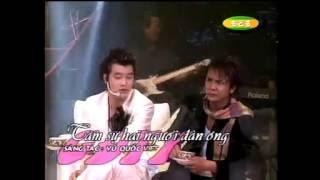 Tâm sự hai người đàn ông - Ưng Hoàng Phúc Ft. Vũ Quốc Việt