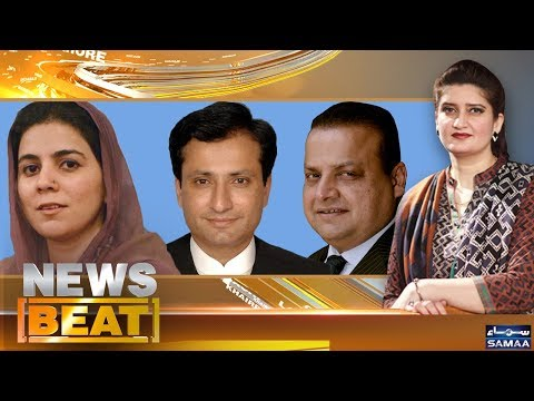Dam Kaise Banega | News Beat | Paras Jahanzeb | SAMAA TV | 08 September 2018