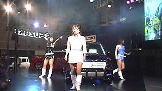 オートメッセ大阪2004 スズキブース 池見典子 検索動画 18