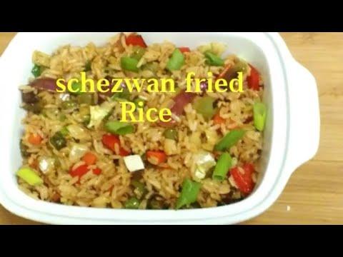 Schezwan Fried rice recipe    Chinese Fried Rice Recipe    How to make Schezwan Fried Rice   