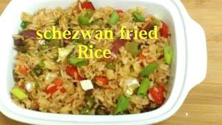 Schezwan Fried rice recipe || Chinese Fried Rice Recipe || How to make Schezwan Fried Rice ||