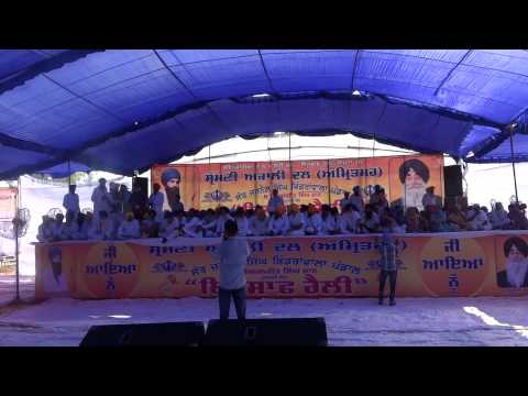 (Part 1) INSAAF RALLY 28 Sept 2013 Tarntaran SIMRANJEET SINGH MANN