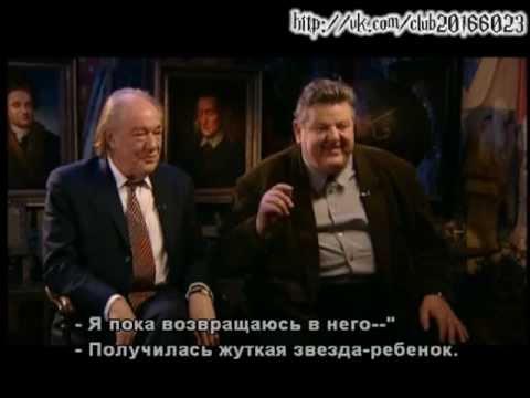 Harry Potter and the Prisoner of Azkaban. Interview part4.mpg