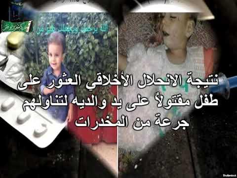 مدينة دمشق تتحول إلى مدينة المخدرات والميليشيات