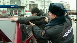 Задержание банды на Белорусском вокзале