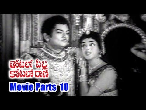 Thotalo Pilla Kotalo Rani Movie Parts 10/11 - Kantha Rao, Rajasri, Vanisri, Rajanala