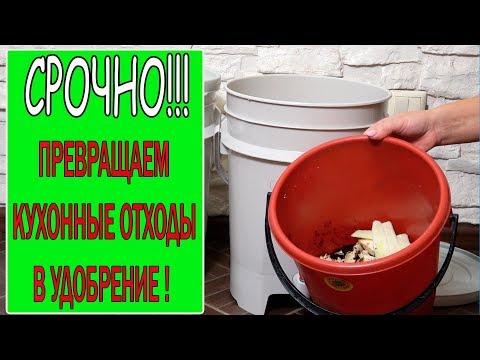 Как превратить отходы в доходы