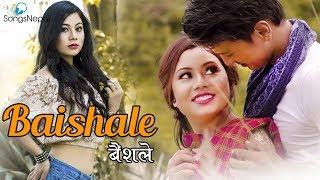 Baisha Le - Ashok Tamang Ft. Rohani Lama & Sudit Shrestha | New Nepali Tamang Lok Selo Song 2017