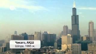География 11 сынып Метеорология аптап ыстык Видео ресурс
