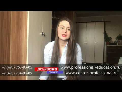 Профессиональная переподготовка по ФГОС - отзыв студента