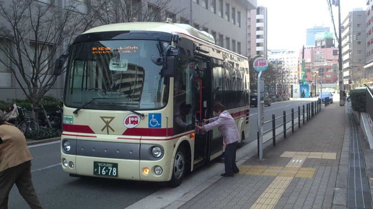 大阪市営バスの赤バス(日野・ポ...