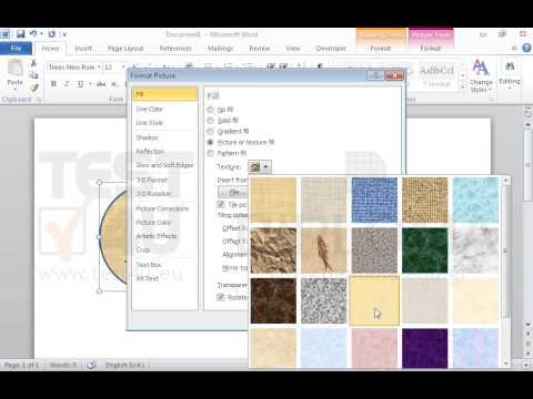 newsprint texture background powerpoint