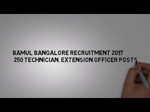 BAMUL Bangalore Recruitment 2017   250 Technician, Extension Officer Posts