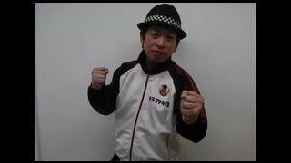 http://avex.jp/t-pistonz/ T-Pistonz+KMC/トン・ニーノ 今日の格言 #45...