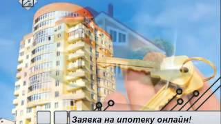 видео Витрина залогового имущества Сбербанка, ВТБ24, Альфа Банка: недвижимость