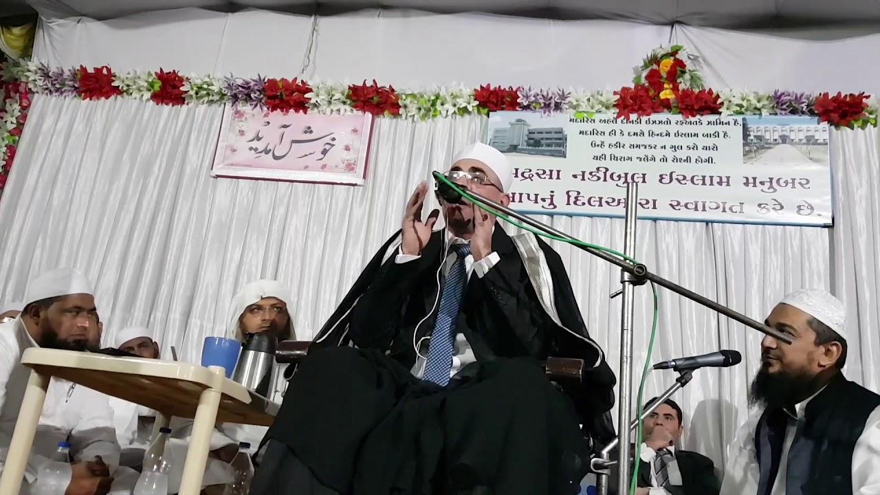 Shaikh Abdul Nasir Harak Mehfil E Husne Qiraat Madrasah