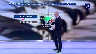 نشاط في حركة المركبات المصدرة للخارج من المنطقة الحرة - (17-3-2019)